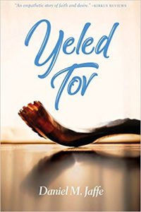 Yeled Tov cover